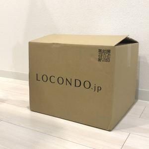 ロコンドの評判が微妙だけど実際はどう?靴を買って返品しました【レビュー】