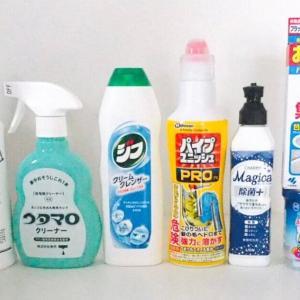 ミニマリストの掃除道具・洗剤は13個だった【まとめ】