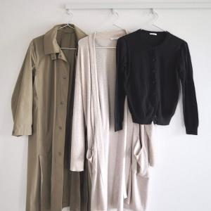 【20代女性ミニマリスト】秋服は14着で過ごします。