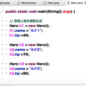 Java・コンストラクタについて