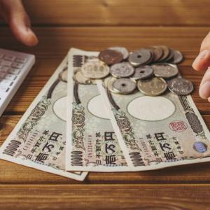 30代から借金を完済するために取り組むべき3つの行動