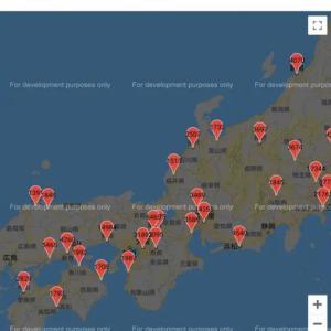 モンスターマップ Monster Map