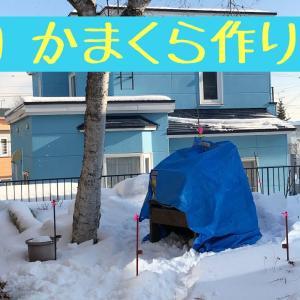 北海道 2020  自宅の庭でかまくら作り