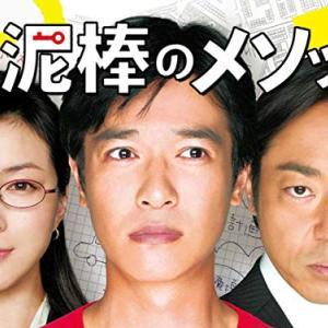 主演:榮倉奈々|映画『家に帰ると妻が必ず死んだふりをしています。』の感想|フルで無料視聴できる方法