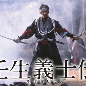 主演:中井貴一|映画『壬生義士伝』の感想|フルで無料視聴できる方法