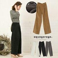 【aquagarage】トレンド感満載なのにウエストゴムで着やすい!細コーデュロイのワイドパンツ♪
