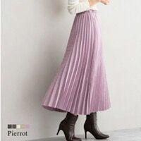 【pierrot】大人フェミニンコーデには欠かせないロング丈のプリーツスカート♡