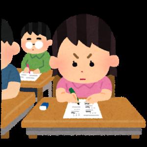 低学年のテストは100点が当たり前か?