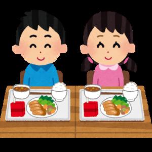 給食は学校生活の要です。