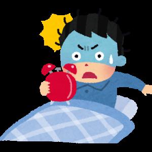 子どもが朝起きない。子どもを起こす方法