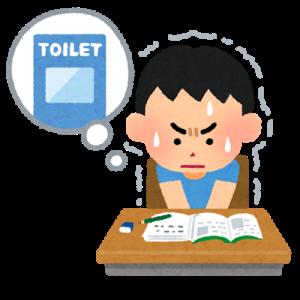 入学準備は万全ですか?トイレ問題