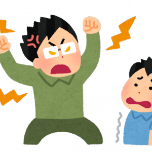 子どもにイライラと怒らないために イライラしない子育て