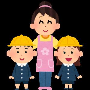 幼稚園選びのポイント のびのび園かお勉強園か