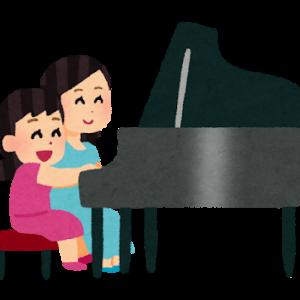 子どものためのピアノ教室の選び方