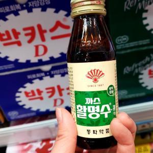 美味しいもの大国 韓国人の強い味方♪『활명수』(活命水)の実力❗