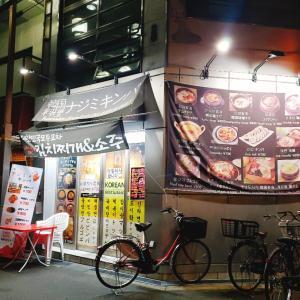 『大阪』月1定例会 韓国料理食べ放題でお腹はち切れ寸前❗(-∀-)