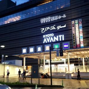 【京都】応援のつもりが。。