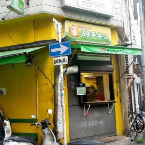 難波で食べられる本格韓国チキン❗❗