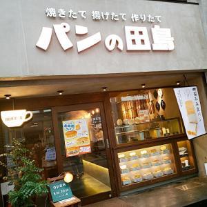 京都をぶらぶら ずっと食べたかったコッペパン❗❗