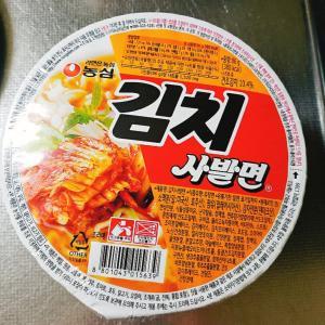 食べてみました❗農心『김치 사발면』キムチサバルミョン