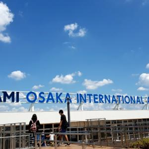 新しくなった伊丹空港に行ってきました❗♪