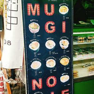 激混み鶴橋『麦の家』で김밥を買ってみた♪