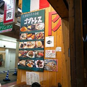 【大阪】天満飲み❗①