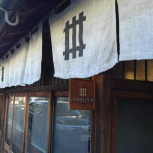 NIPPONIA篠山城下町ホテル【古民家に宿泊体験!レビュー】①