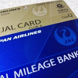 JAL TOKYU POINT ClubQ Visaカードは最強かも。5カ月でマイルがどれだけ貯まったか?
