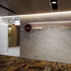 シンガポールチャンギ国際空港|SATS PREMIER LOUNGE【口コミ・レビュー】