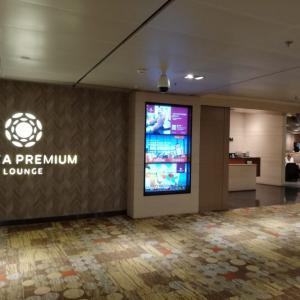 シンガポール・チャンギ空港ラウンジ PLAZA PREMIUM LOUNGE【口コミ・レビュー】