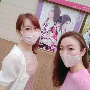 宝塚大劇場へ☆