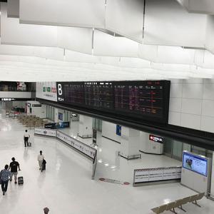 「Go To キャンペーン」でさらに遠くなるグアム? 低危険地域から除外された日本