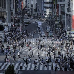 I love Japan so much.