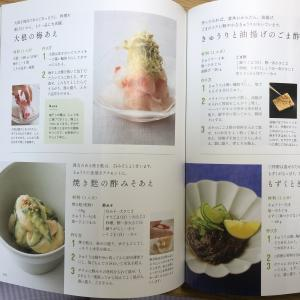 時間があったらやりたかったこと。美味しい和食が食べた~い。