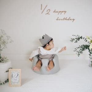 【成長記録】生後6ヶ月が経ちました!ハーフバースデーの飾り付けと離乳食ケーキ