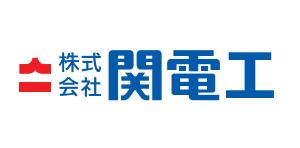関電工【1942】銘柄評価。おすすめな高配当株か?
