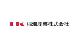 稲畑産業【8098】銘柄評価。おすすめな高配当株か?