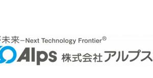 アルプス技研【4641】銘柄評価。おすすめな高配当株か?