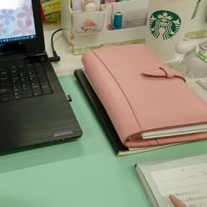 大人ピンクのシステム手帳