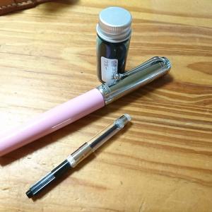 ピンクのアウロラさま