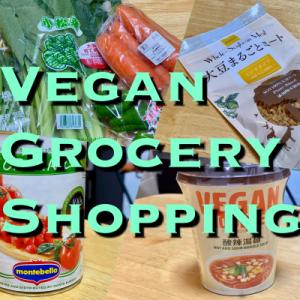 【ヴィーガン料理のお買い物】自然食品スーパーで買った野菜や豆腐など