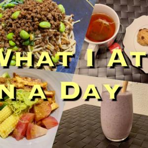 【ヴィーガンな1日の食事】汁なし坦々麺とブッダボウル