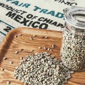 世界のコーヒー豆、取扱い銘柄をご紹介します