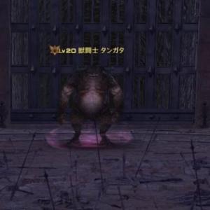 LV20 魔獣領域 ハラタリ修練所~攻略メモ