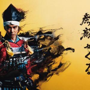 麒麟がくる 第6回『三好長慶襲撃計画』大河ドラマツイート感想まとめ