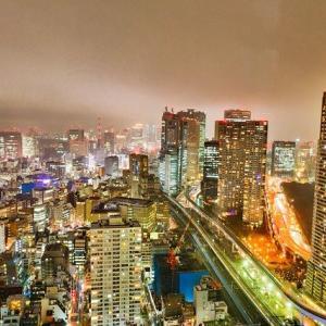 東京、ボストン、シドニーの比較: 東京の良さと課題