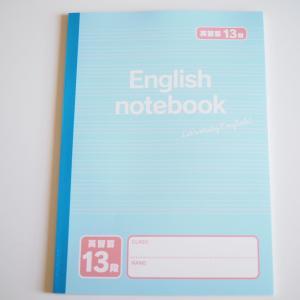 中学準備 英語の勉強ノートも100均で
