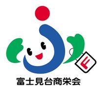https://fujimidai-shoueikai.com/2019/12/14/4482/