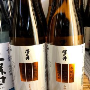 澤乃井 木桶仕込生酛純米生原酒  ~大晴~